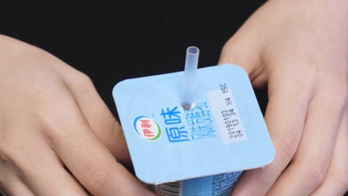 原来酸奶吸管是这么用的!难怪以前一直都喝不干净,赶紧告诉家人吧