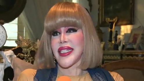 81岁富婆整容成靓丽芭比娃娃!这样的美貌,卸妆后不忍直视!