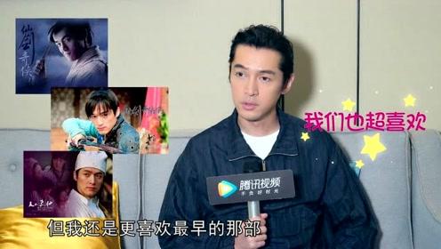 金鸡X胡歌专访:既能帅一脸又能糙汉子