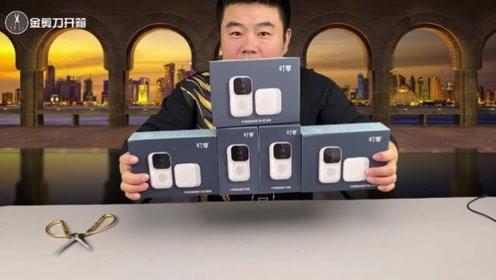 小伙一次买5个,小米新品智能视频门铃,网友:再不怕隔壁老王了!