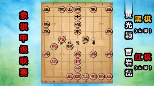 曹岩磊专辑:整盘棋疯狂弃子,能弃子的棋就是好棋