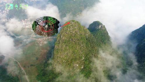 300多米高的险峻山顶,无人机注意到神秘的石坑,你猜发现了啥?