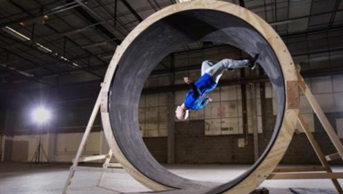 人类能在360度的环形跑道中转圈圈吗?老外亲测,下一秒别眨眼