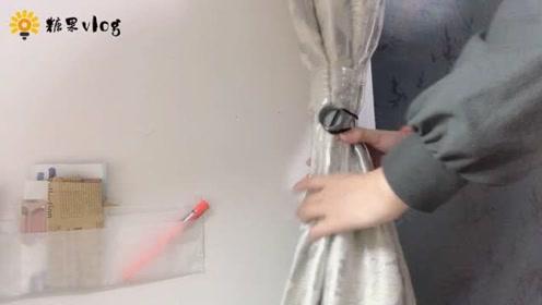 窗帘老是掉捆不住?简单粗暴,用矿泉水瓶搞定!