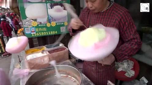 中国民间最好吃的棉花糖,五颜六色,味甜好吃,90后满满的回忆