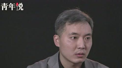 """青年说X""""护心跑男""""陈澍:生命呼叫转移"""