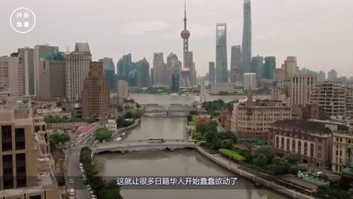 数名日籍华人被驱逐出境,希望中国重新接纳,网友:还想啥?