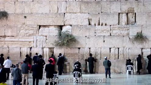 这面墙,24小时都有人对着他哭泣。犹太族的最卑微而伟大的根基