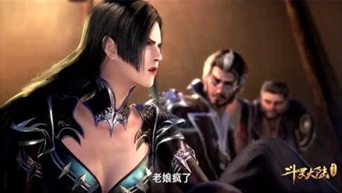 斗罗大陆:柳二龙向大师大发脾气,画面太过美妙,漫迷:女人好可怕!
