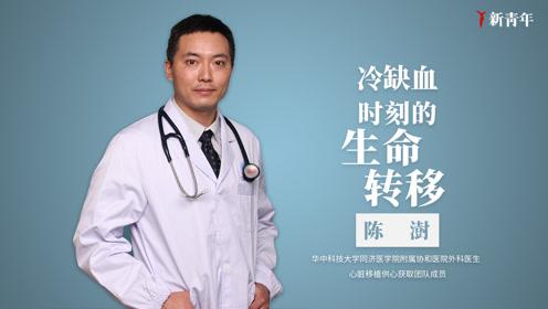 """""""怦怦,怦怦"""",这个""""中国跑男""""用奔跑完成了生命转移!"""
