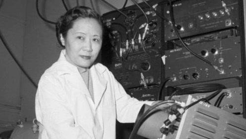 这位中国女科学家被称为原子弹之母 帮美国造出了第一颗核弹