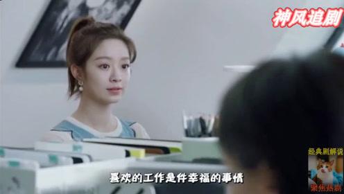 王蕾偷盗安安作品被抓现行,她心爱的俞老师还能护着她吗?