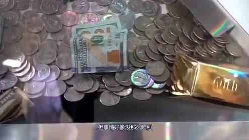 老板在推币机内放金条,谁能拿到就归谁?网友:受什么刺激了!