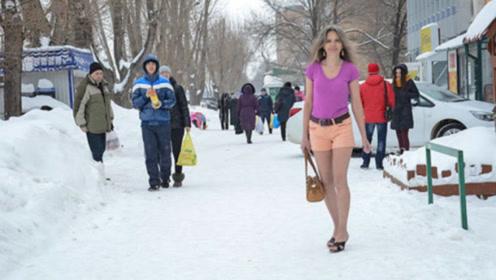 俄罗斯零下71度,美女们都是靠什么过冬的?网友:不愧是战斗民族!