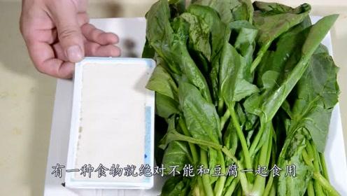 豆腐和它一起炖,补药立马变毒药,很多人都这么吃过!