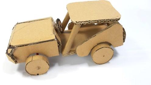 玩具车的制作!