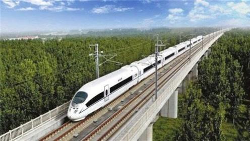 我国又一高铁将建成通车,沿途设置16个站点,快看看有你的家乡吗