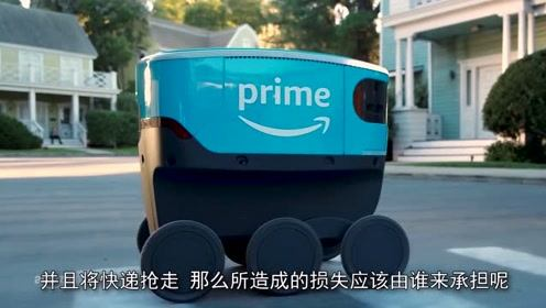 老外发明送货机器人,自动识别路线,快递小哥:那我们咋办!