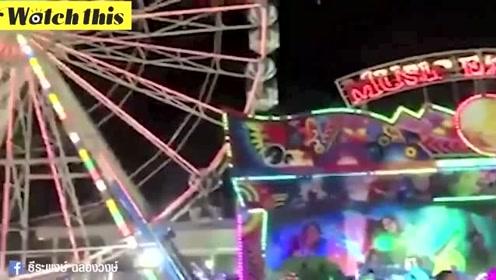 实拍游乐设施摇滚排排坐事故惊险瞬间 4名小孩被甩出去重重摔在地上