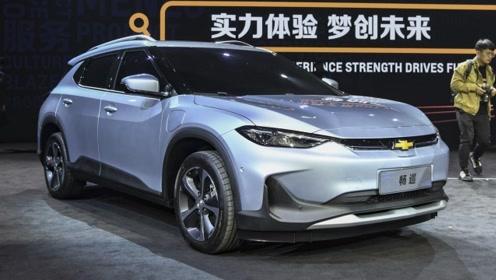 雪佛兰终于睡醒!新SUV比领克01帅气,将于2020年初上市