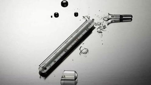 水银体温计打碎了该怎么办?学起来救急用