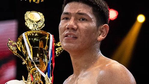 安国泽大显神威,摘得首条金腰带,泰国百战拳王被打爆!