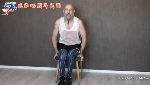 一把椅子就能锻炼身体!俄罗斯长寿老人每天都练坚持了这么多年