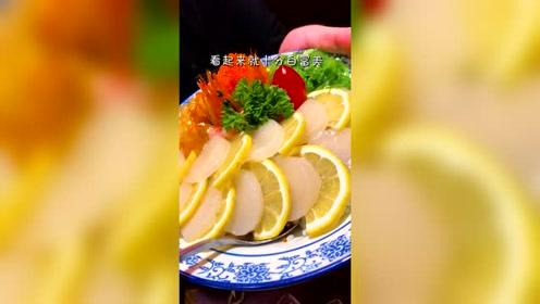 美食:武汉美食,海鲜饭,是先吃海鲜还是先吃饭呢,哈哈!