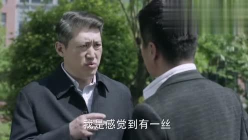 人民名义:祁厅为了抓到蔡成功的会计和司机,竟要全国协查,厉害
