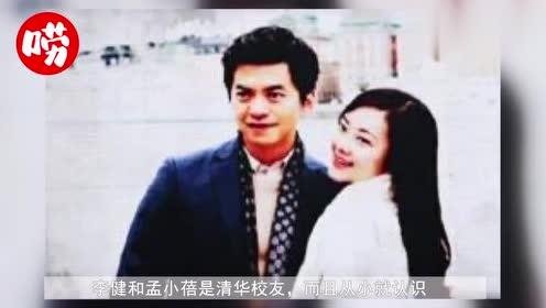 李健妻子隐藏20年后曝光,清华大学博士,网友:这才是郎才女貌