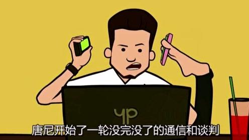 男子喝醉后掏出手机,稀里糊涂消费几十万,却因此庆幸?