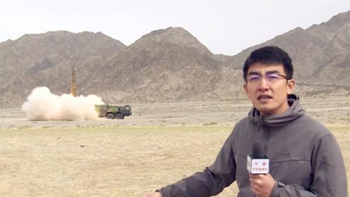 """一声巨响""""打断""""记者讲话,火箭军导弹腾空升起,发射阵地俯拍视角曝光"""