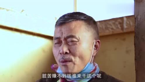 嘲笑邻居活得像非洲人!55岁大叔不服老:想把锅巴做成自己的事业
