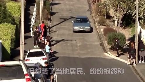 """世上最陡峭的街道,每天都得""""爬""""回家,曾获吉尼斯世界纪录!"""