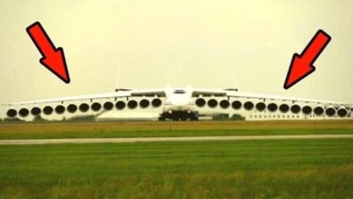世界上最大的飞机,全球仅一架,中国只有一个机场可以降落!