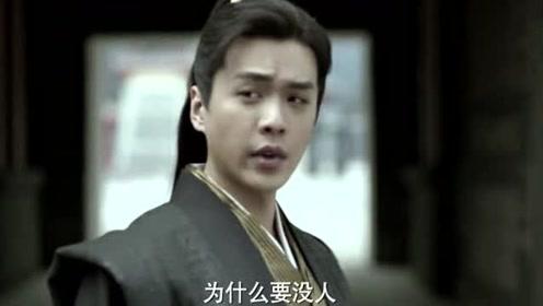 《庆余年》范闲不想偷偷摸摸地杀人,他只想光明正大地为兄弟报仇