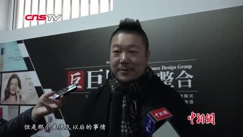 台湾青年浙江创业:在大陆希望无穷