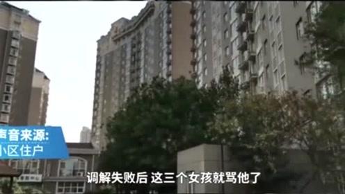 郑州男子杀害3名邻居,只因邻居平时太吵了