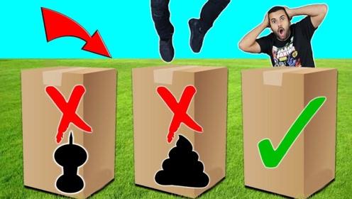 挑战未知游戏:跳错的下场不忍直视,老外能否逃过一劫?