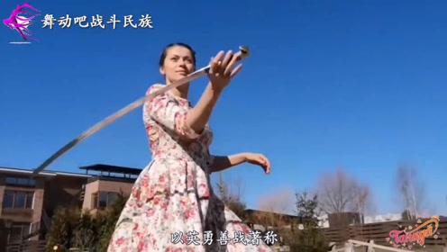 """哥萨克女孩穿裙子跳""""马刀舞"""",网友:彪悍"""