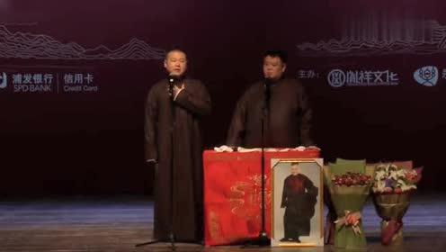 岳云鹏说即使再累他们也不能在舞台坐着,真相让人鼓掌