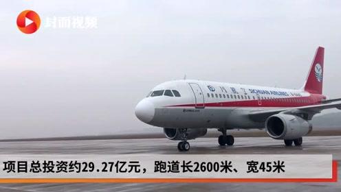 见证历史!宜宾五粮液机场通航后迎来首架飞机