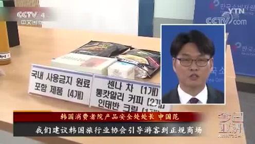 """旅游需谨慎 韩媒揭东南亚购物""""雷区"""""""