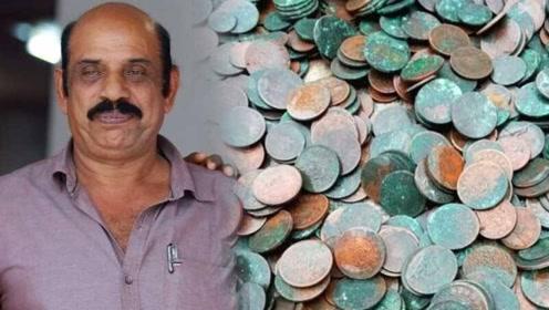 男子中6000万后买了一块地 没想到又挖出2595枚古币果断上交