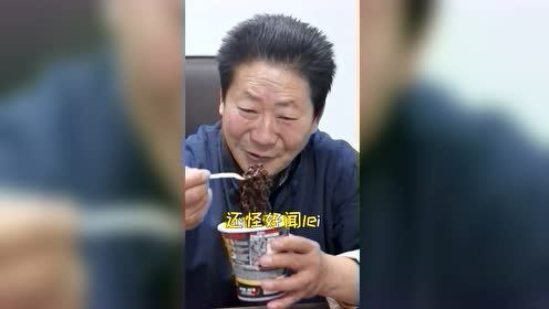 100万辣度的鬼椒面,看看中国的辣王怎么说