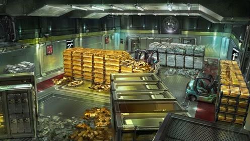 世界上最大的金库,面积相当于半个足球场,储存约8000多吨黄金