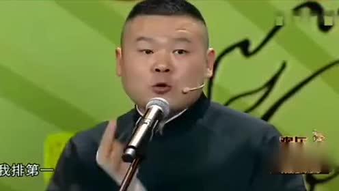 岳云鹏说自己脸大!观众:没错!岳云鹏直接向这位观众走去了!