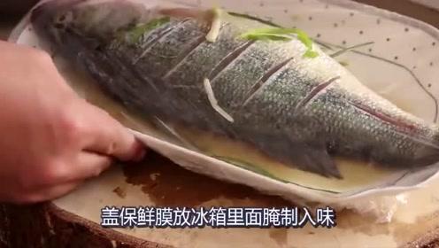 最简单的清蒸鱼的做法,不学就亏了,来看看吧