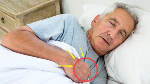 """""""心脏""""不好的人,睡觉时会发出3个""""信号"""",当心引发急性心梗"""