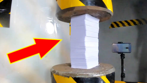 300吨的液压机,能把1000张扑克压成一盒吗?带你眼见为实!